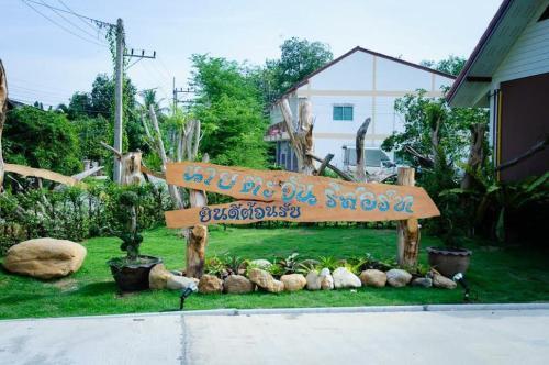 Naitawan Resort
