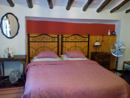 Hotel Pictures: , Almedinilla
