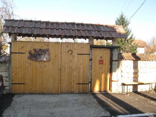 Hotellbilder: Rancho Schupenoto Kolelo, Krushuna