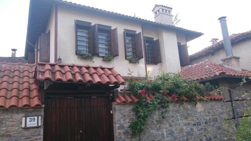 """Photos de l'hôtel: Guest house """"The House"""", Zlatograd"""