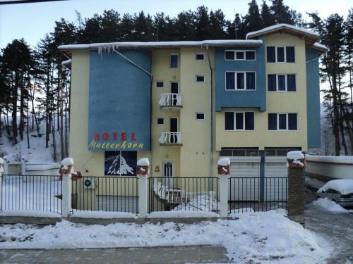 Hotelfoto's: Hotel Materhorn, Razlog