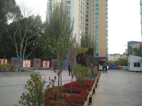 Hotel Pictures: , Xining