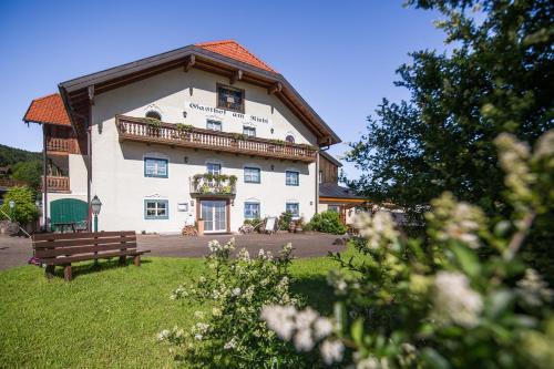 Fotografie hotelů: , Koppl