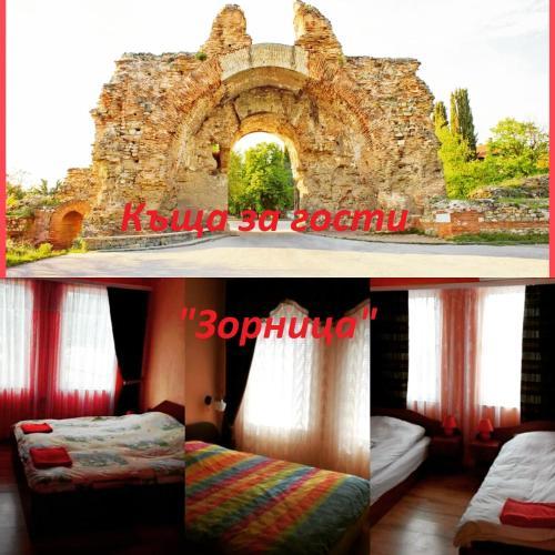 Guesthouse Zornitsa
