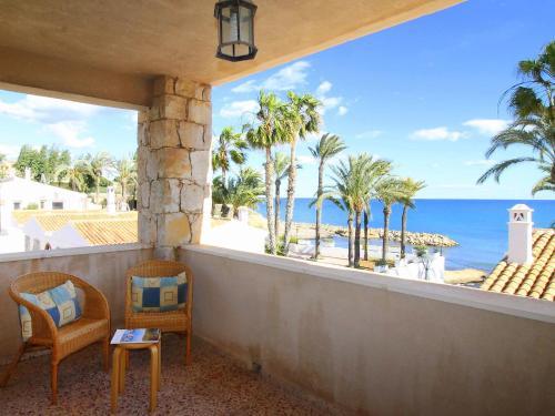 Hotel Pictures: Pueblo Español 1, Carrer del Mar