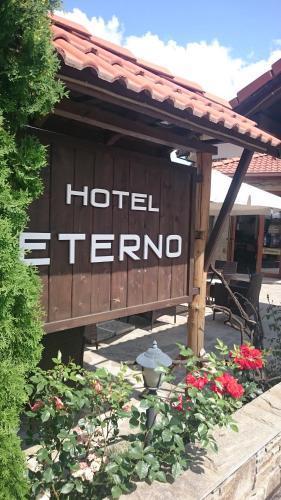 Fotos do Hotel: Family Hotel Eterno, Tsigov Chark