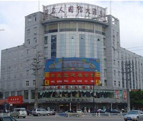 Hotel Pictures: Celeb International Hotel, Huainan