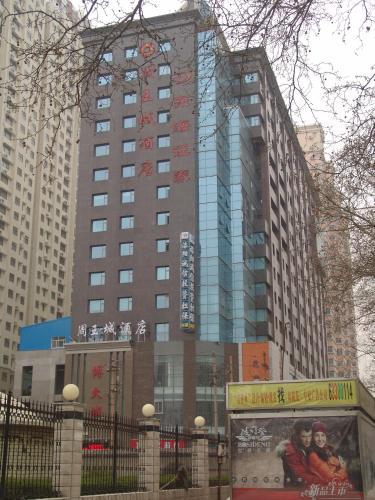 Hotel Pictures: Zhou Wang Cheng Hotel, Luoyang