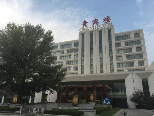 Hotel Pictures: Datong Grand Hotel, Datong