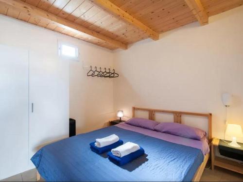 Apulia Guest House Ciardi