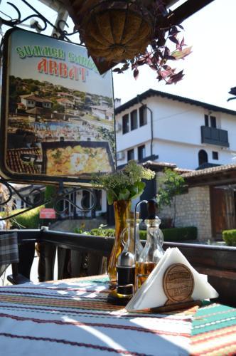 Fotos do Hotel: Arbat Guest Rooms, Arbanasi