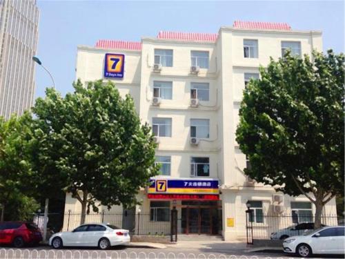 Hotel Pictures: 7Days Inn Tianjin Haihe East Road Wanda Centre, Tianjin