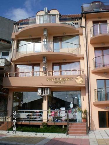 Fotos do Hotel: Style Place, Kiten