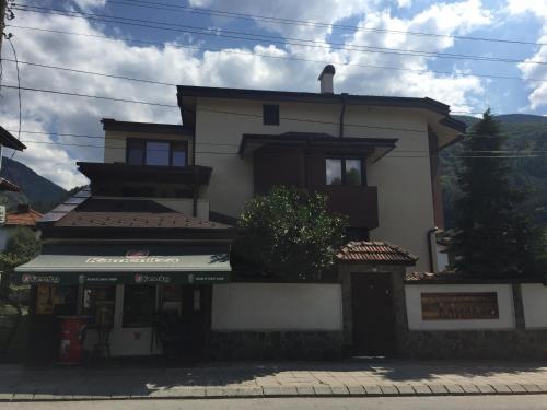 Zdjęcia hotelu: Guest House Mira, Saparewa Banja