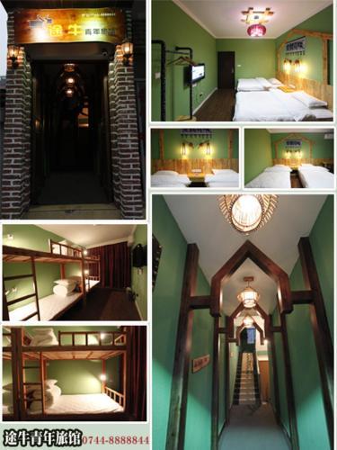 Hotel Pictures: Zhangjiajie Tuniu Youth Hostel, Zhangjiajie