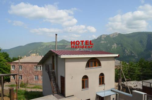 Photos de l'hôtel: Hotel Halidzor, Halidzor