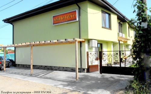ホテル写真: Guesthouse River House, Svilengrad