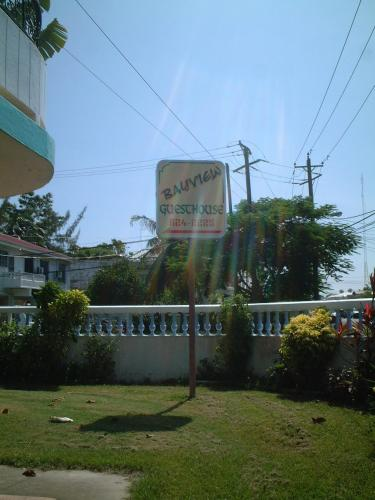 Hotel Pictures: Bayview Guest House, Belize City