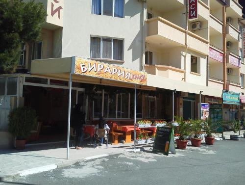 Фотографии отеля: Krasi Hotel, Равда