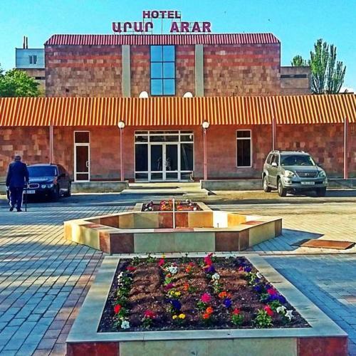 Φωτογραφίες: , Yerevan