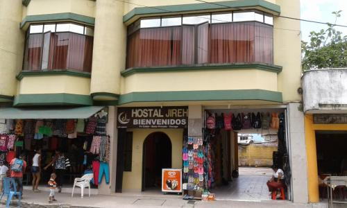 Hotel Pictures: Hostal Jireh, Tena