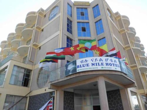 Hotel Pictures: Blue Nile Hotel, Bahir Dar