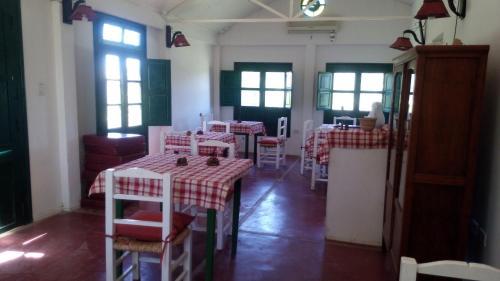 Photos de l'hôtel: Granja Tía Nora, Albardón