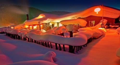 Hotel Pictures: Yabuli Haohanbo Mountain Villa, Shangzhi