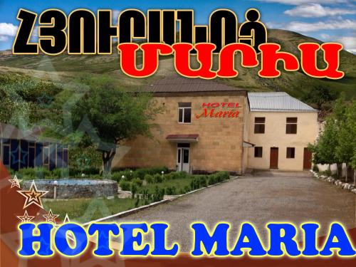 Hotel Pictures: Maria Hotel, Vayk'