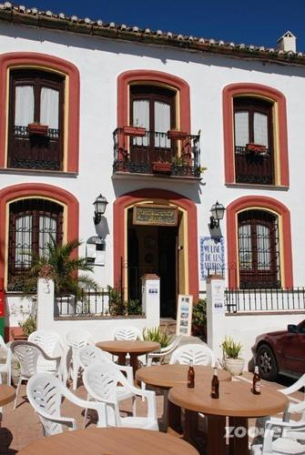 Hotel Pictures: , Comares