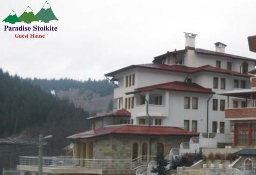 Hotel Pictures: Paradise Stoikite, Stoykite
