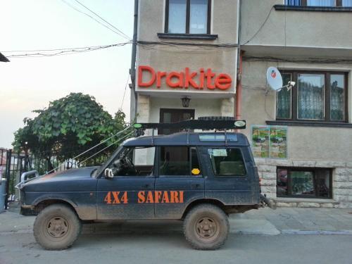ホテル写真: Guest House Drakite, Belogradchik