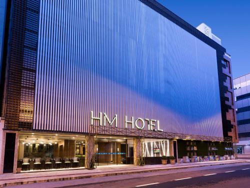 Hotel Pictures: HM Hotel, Balneário Camboriú