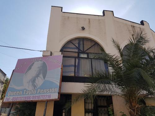 Hotel Pictures: Queen Taytu Pension, Gonder