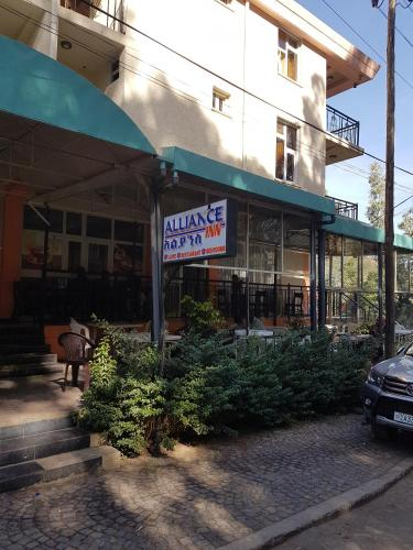 Hotel Pictures: Alliance Inn, Gonder