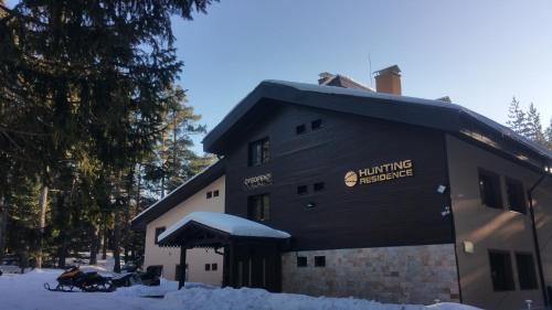 Hotellikuvia: Hunting Residence Lodge, Panichishte