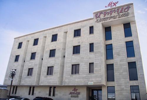 Фотографии отеля: , Ереван