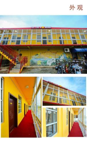 Hotel Pictures: 海岛酒店, Garapan