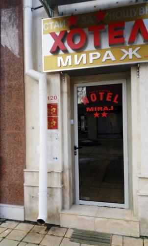 Fotografie hotelů: Hotel Mirage Pleven, Pleven