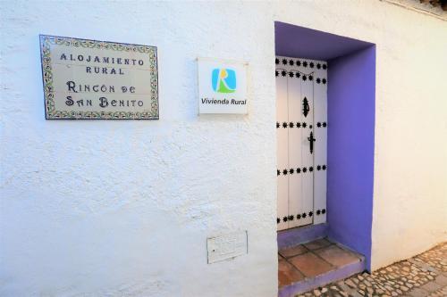 Hotel Pictures: El Rincón de San Benito, Cazalla de la Sierra