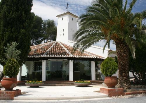 Hotel Pictures: , Torrijos