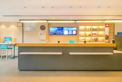 Hotel Pictures: Hanting Express Dalian Zhuanghe Qiansheng, Zhuanghe