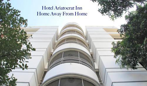 酒店图片: Aristocrat Inn, 达卡