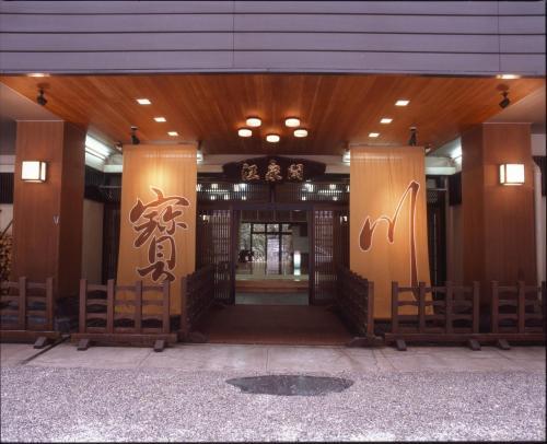 Takaragawa Onsen Ousenkaku
