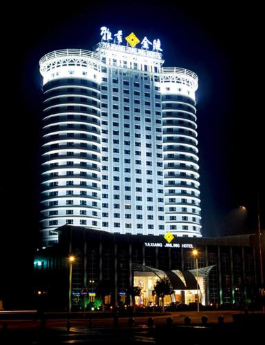 Hotel Pictures: Yaxiang Jinling Palace, Luoyang