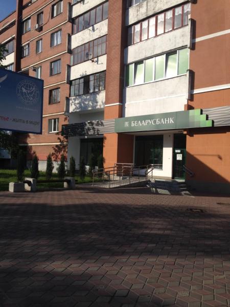 Foto Hotel: na Bulvare Kosmonavtov 18, Brest