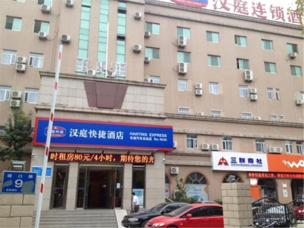 Hotellikuvia: Hanting Express Jinan Bus Station, Jinan