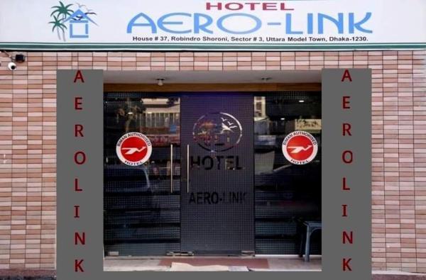 ホテル写真: Hotel Aero Link Ltd., ダッカ