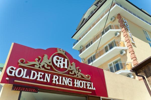 Фотографии отеля: Hotel Golden Ring, Адлер