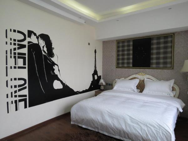 Hotel Pictures: Daoshidun Hotel, Chengdu